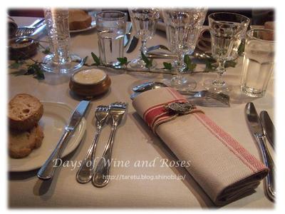 テーブルの準備