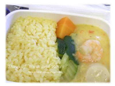 機内食1洋食2
