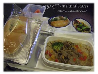 機内食1朝食リゾット