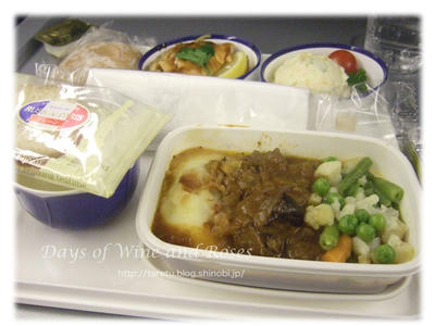 機内食2洋食