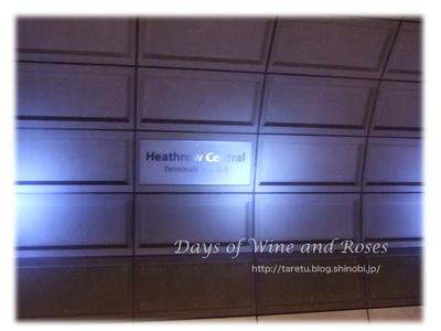 ヒースロー空港駅