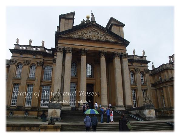 ブレナム宮殿の画像 p1_20