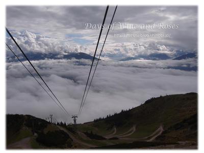 さらに雲の上
