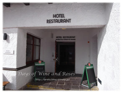 山の上のレストラン