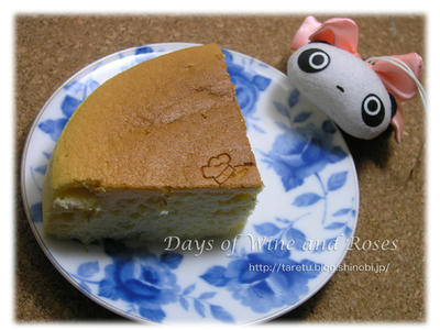 てつおじさんのチーズケーキ3