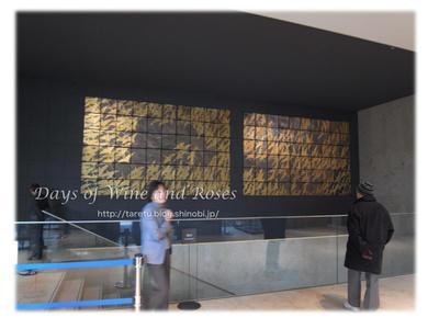 新山種美術館内部