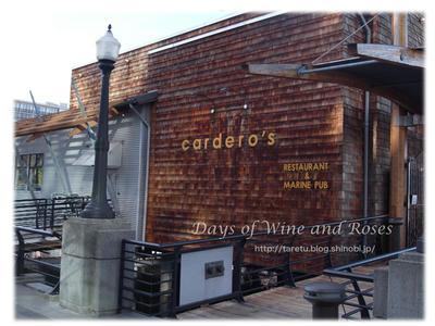 Cardero's