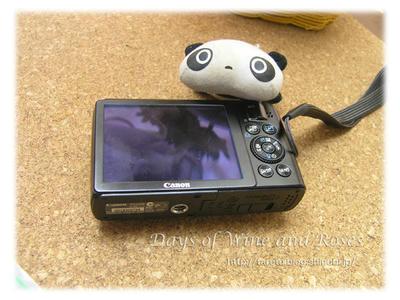 Power shot S90