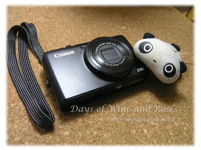 Power shot S90 2