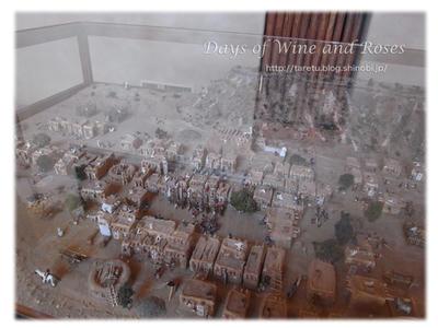 集落の模型