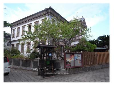 宇和島歴史資料館