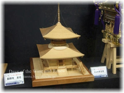 石山寺宝塔