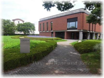 石橋美術館別館
