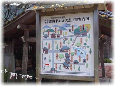 千如寺全体図