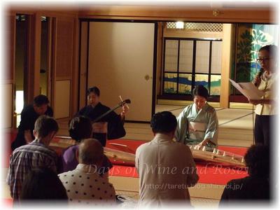 琴のコンサート