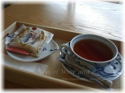 お茶とタルト