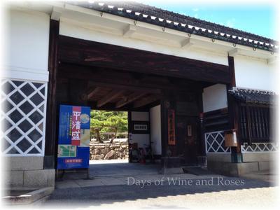林原美術館門