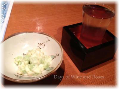 日本酒一の蔵