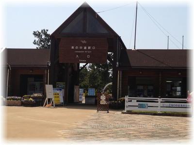 海の中道駅