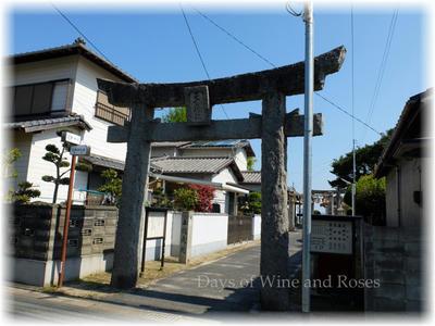 二宮神社入り口