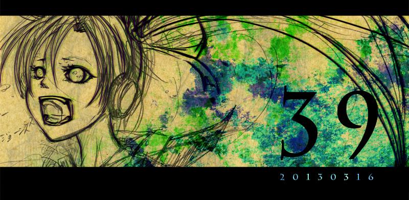 miku01_other.jpg