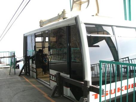 tsukuba03.jpg
