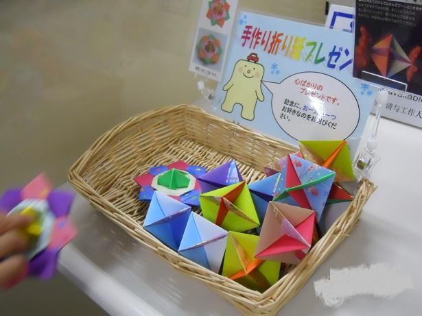 ayoshima04.jpg