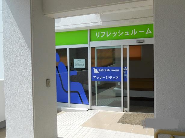aminamiawa03.jpg