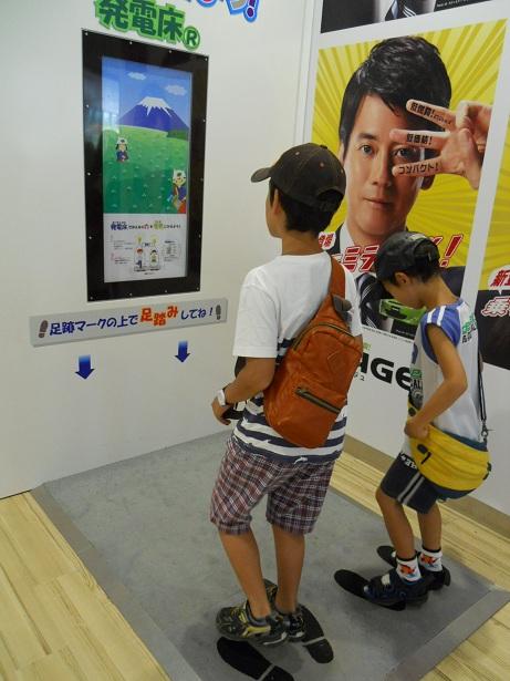 asizuoka03.jpg