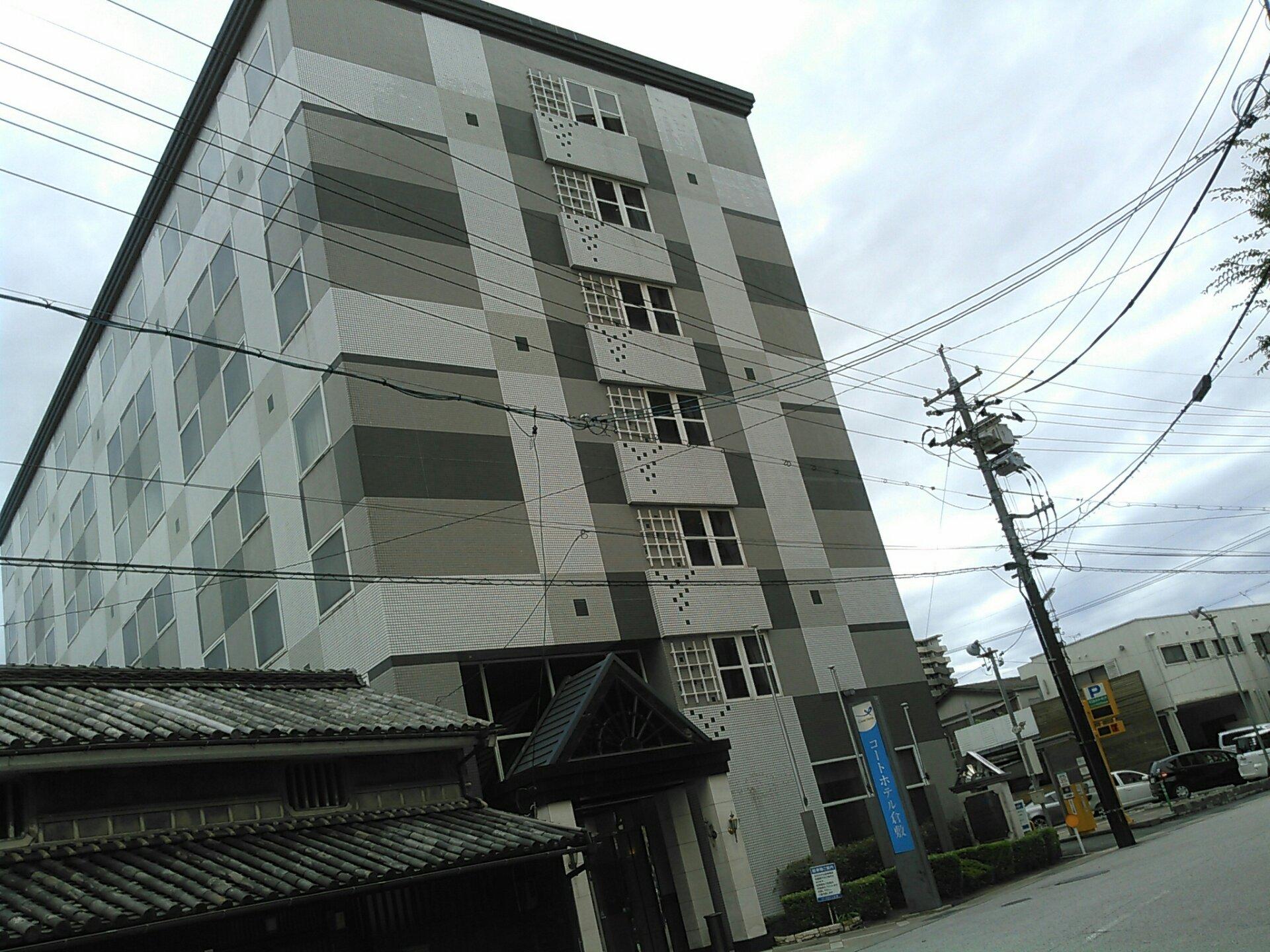 倉敷 子連れ ホテル