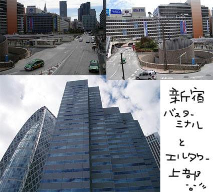 新宿-バス