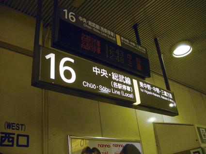 新宿-駅中2