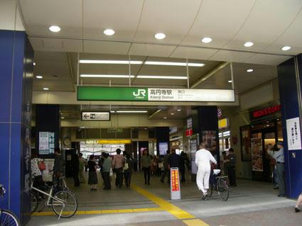 高円寺-改札