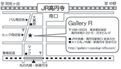 小さな作品展-地図