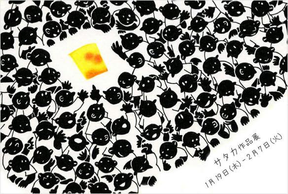 2012.01DM-裏面