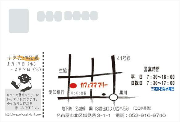2012.01DM-表面