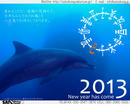 2013年1月1日web