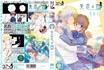 「失恋の国」コミックムービー(DVD)