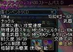 1bf4ccc3.JPG