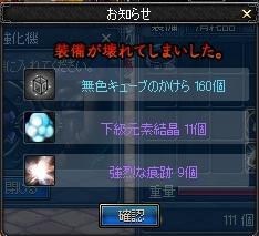 5dca3903.JPG