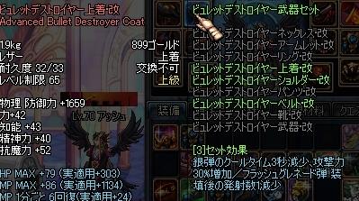 d9de4d4c.jpg