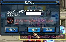 070579a0.JPG
