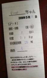 c1ac2312.JPG