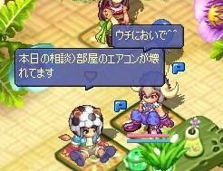 screenshot0029.jpg
