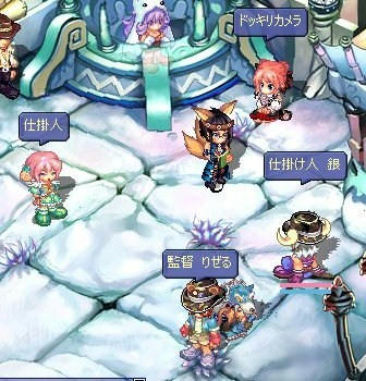 screenshot0078.jpg