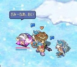 screenshot0178.jpg