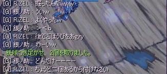 screenshot0342.jpg