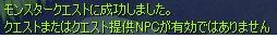 (・3・)アルェー