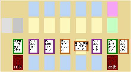 GearHero_01.jpg