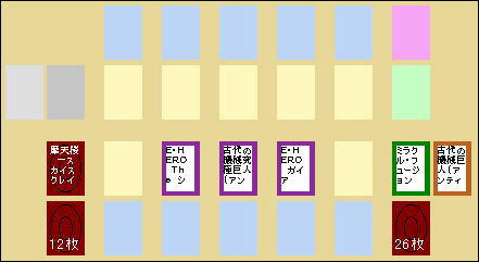 GearHero_02.jpg